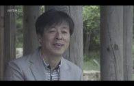 Arte Doku 2017 HD -Südkorea 2/5 – Das Land der vielen Wunder – Die Inseln Jeju und Wando