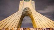 Basare der Welt – Teheran (360° Geo Reportage) arte Doku 2017 Iran Reisebericht, Reisedoku