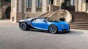BUGATTI?? !!CHIRON Bau eines Supercars Auto deutsch HD Neu Doku 2017