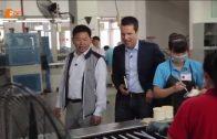 China – Der wankende Riese