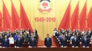 China: Weltmacht mit Widersprüchen   Weltbilder   NDR