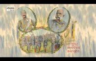 Der 1. Weltkrieg (1/2) Kaiser Franz Joseph und der 1. Weltkrieg [HD, Doku]