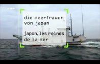 Die Meerfrauen von Japan | 海女 | ARTE Doku HD