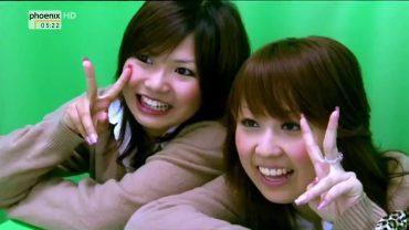 Japan Ein Land voller Kultur Doku 2016