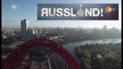 Markus Lanz – Russland! [Doku 2018, ZDF]