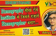 Stenography class-2nd part-1 |VICE INTERNATIONAL INSTITUTE & PROFESSIONAL STUDIES| by aditya sir